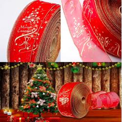 Christmas tree decoration ribbon 200cm