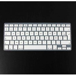 Macbook Pro / Air UK FRENCH AZERTY silicone toetsenbord beschermhoes