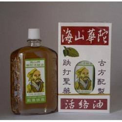 Hong Kong Hua Tuo Huo Lu - analgesic massage oil 50ml 2 pieces